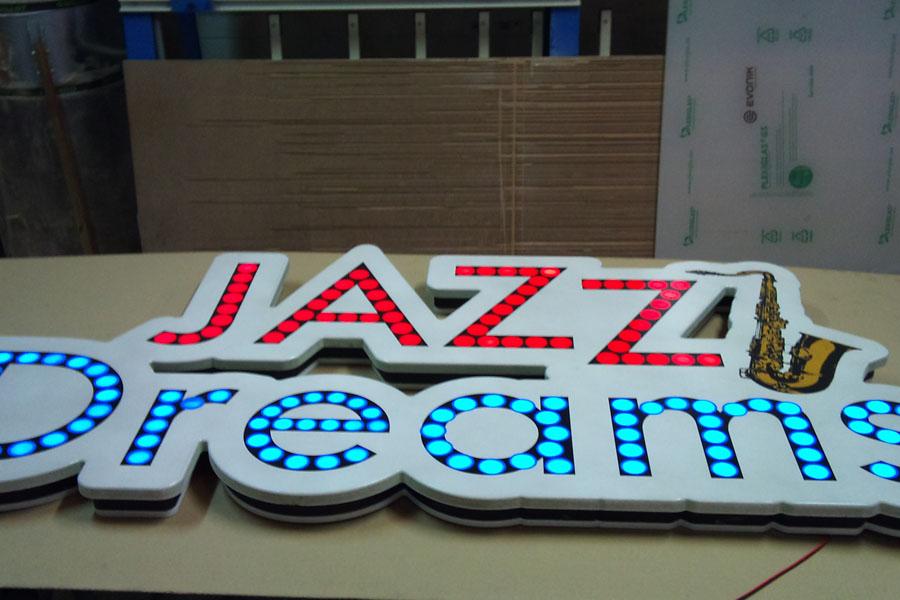 rótulo jazz dreams