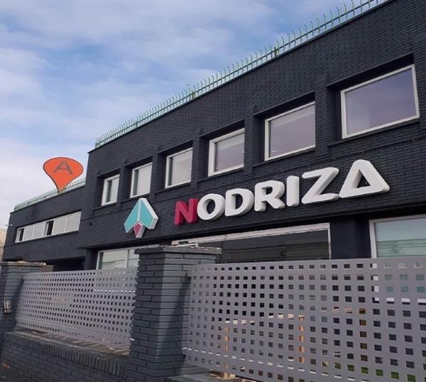 letras corpóreas en Zaragoza